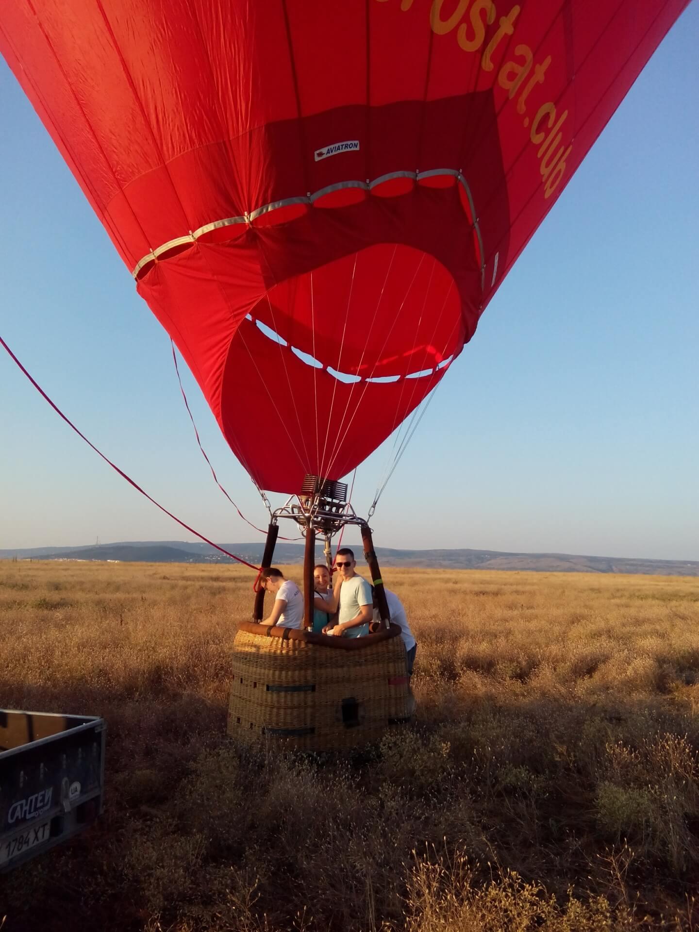 Полёты на воздушном шаре - Подарочный сертификат